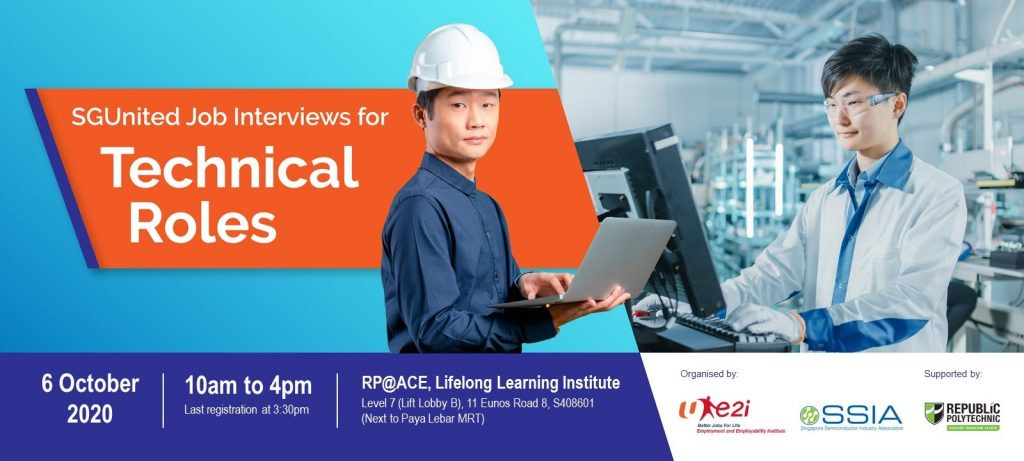 SGUnited Job Interviews for Technical Roles (6 Oct 2020)