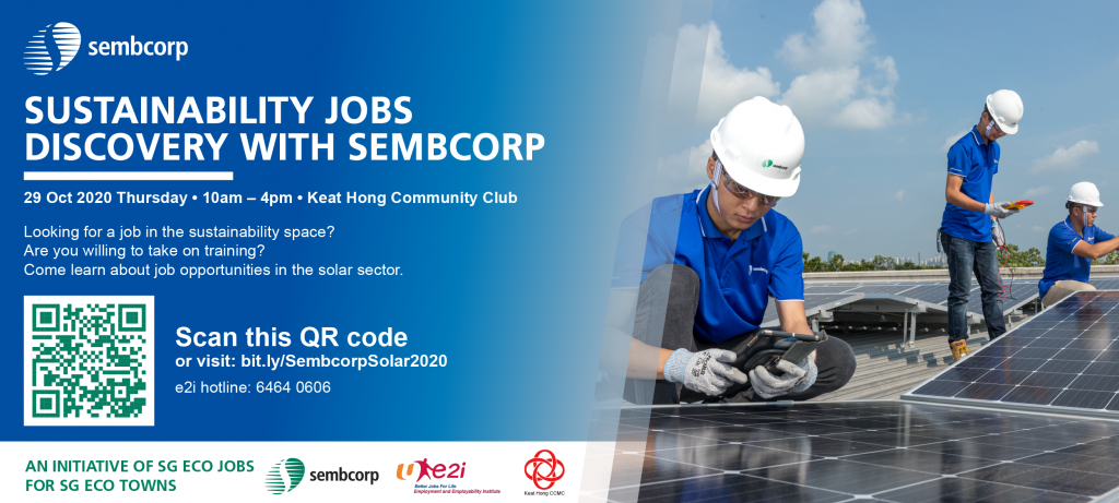 Sustainability Jobs Discovery with Sembcorp (29 Oct 2020)