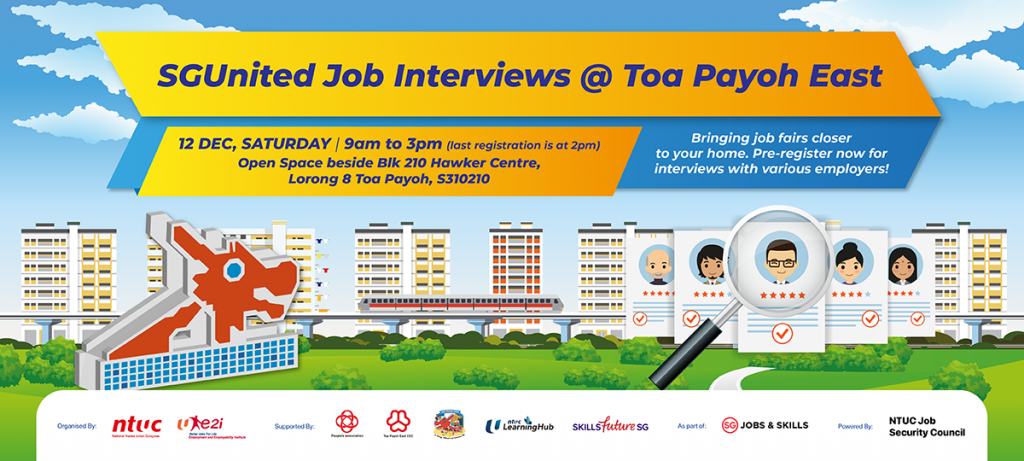 SGUnited Job Interviews @ Toa Payoh East (12 Dec 2020)